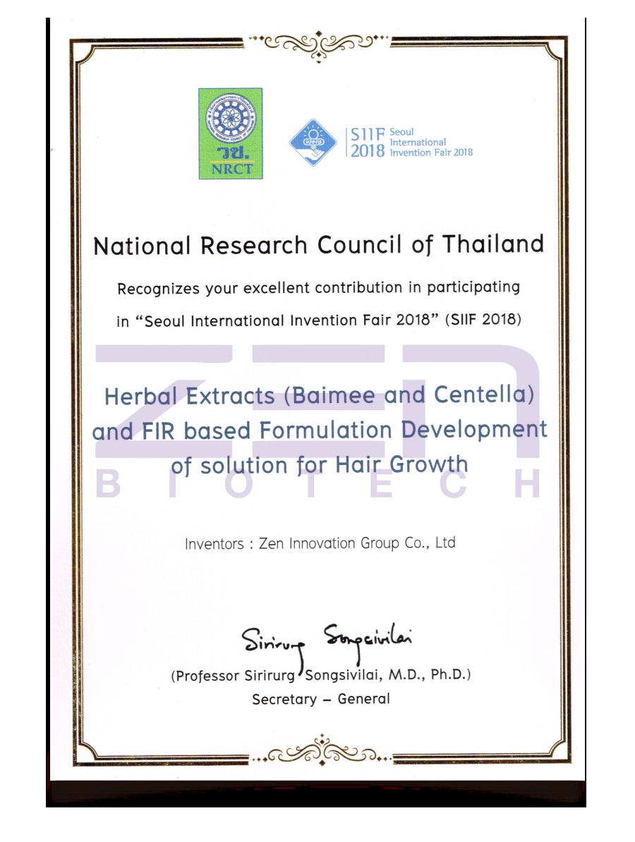 เซน ไบโอเทค Herbal extract