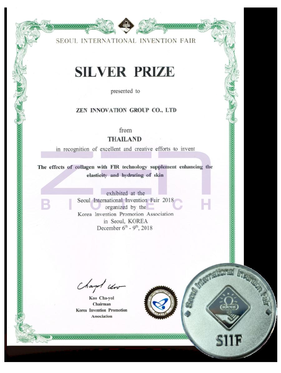 เซน ไบโอเทค Silver prize