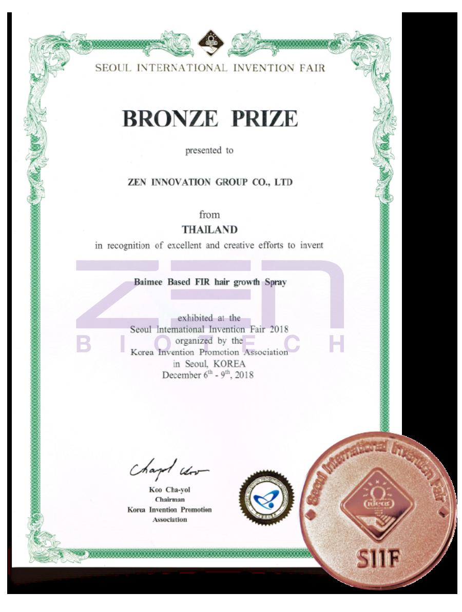 เซน ไบโอเทค Bronze Prize