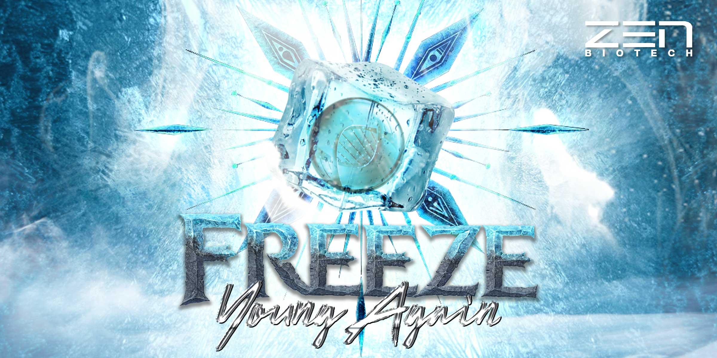รับผลิตอาหารเสริม สูตร Freeze young agian