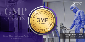 GMP Codex zen biotech