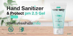 สูตรเจลล้างมือ ปกป้องเชื้อไวรัสและแบคทีเรียจาก ธรรมชาติกลิ่นแอปเปิ้ล!!