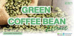 สารสกัดจากผลเมล็ดกาแฟสีเขียว Green Coffee Bean Extract