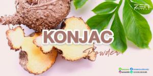 สารสกัดจากหัวบุก Konjac extract