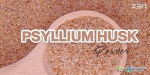สารสกัดเทียนเกล็ดหอย (Psyllium Husk)